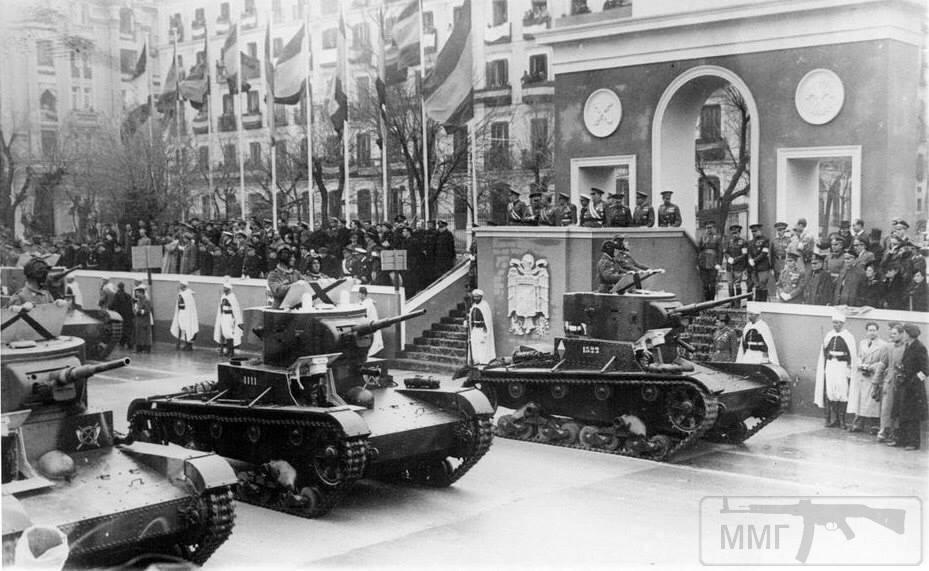73475 - Раздел Польши и Польская кампания 1939 г.