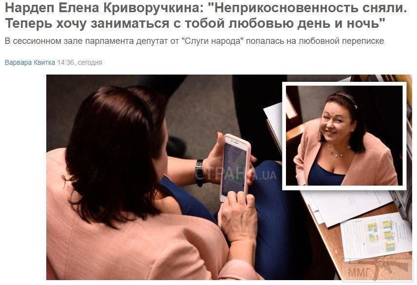73523 - Украина - реалии!!!!!!!!