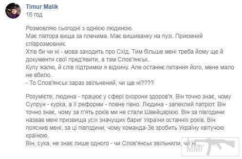 73599 - Украина - реалии!!!!!!!!