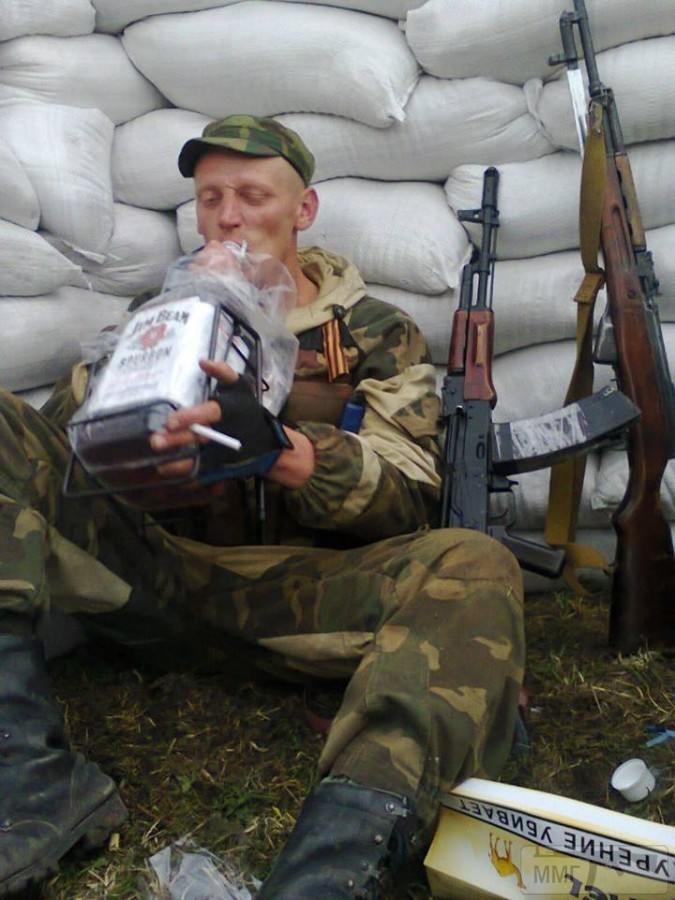 73600 - Украина - реалии!!!!!!!!