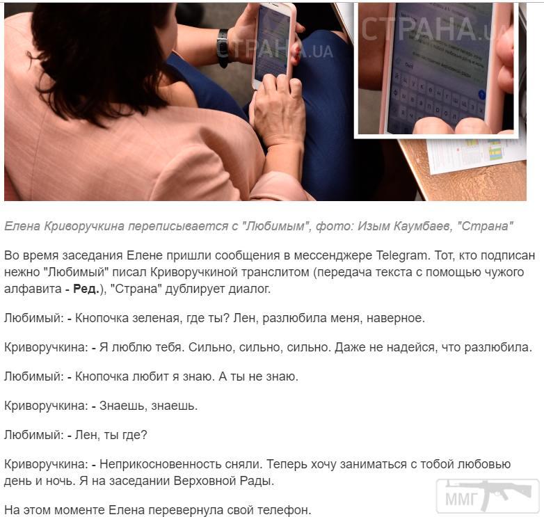 73617 - Украина - реалии!!!!!!!!