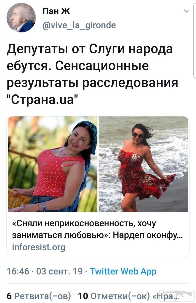 73679 - Украина - реалии!!!!!!!!