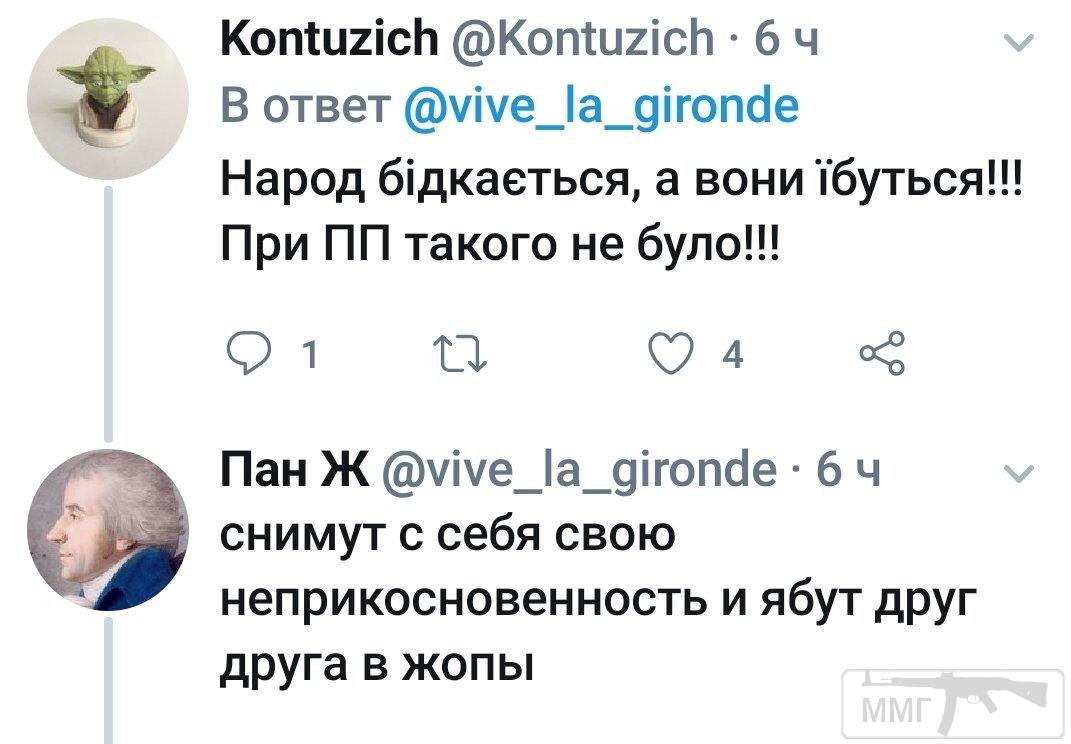 73680 - Украина - реалии!!!!!!!!