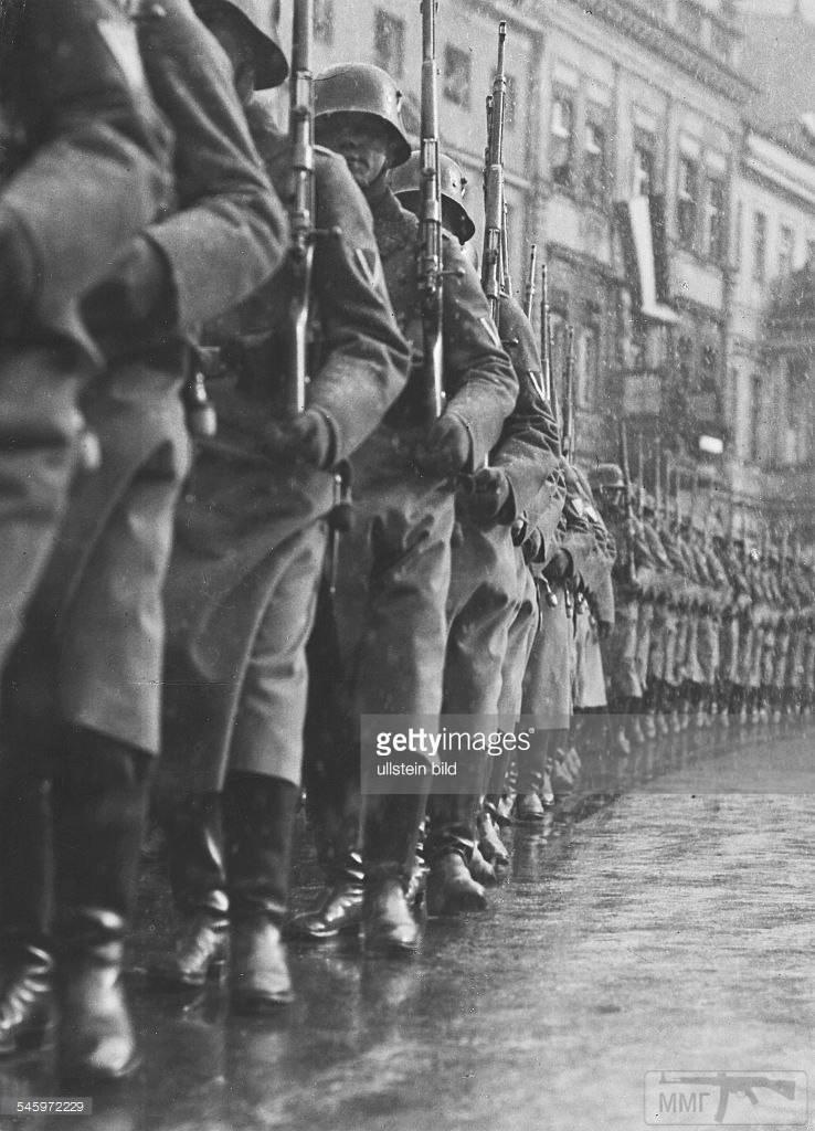 73687 - Германия меж войной и рейхом