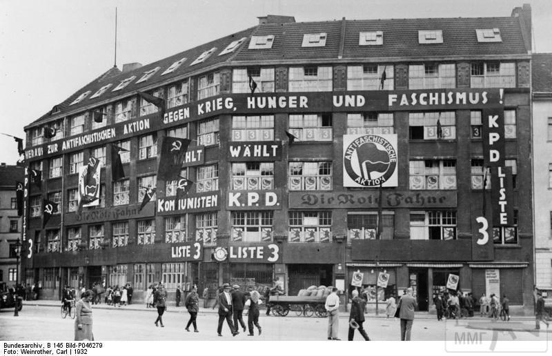 73688 - Германия меж войной и рейхом