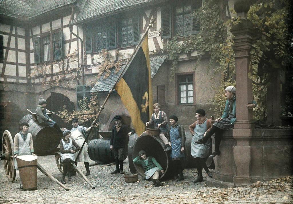 73695 - Германия меж войной и рейхом