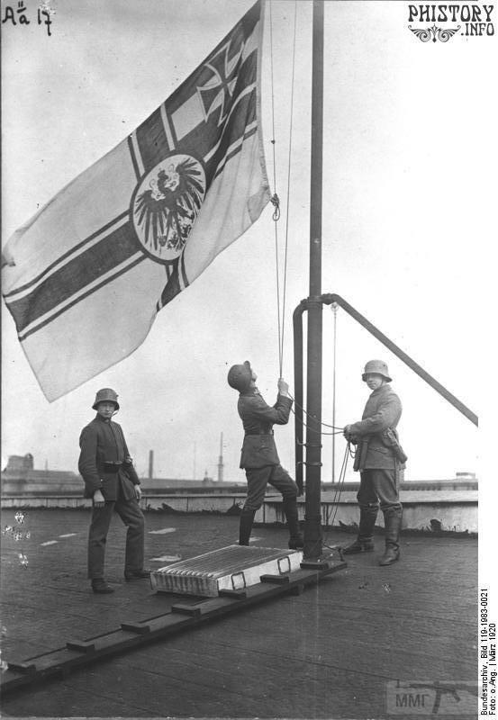 73696 - Германия меж войной и рейхом