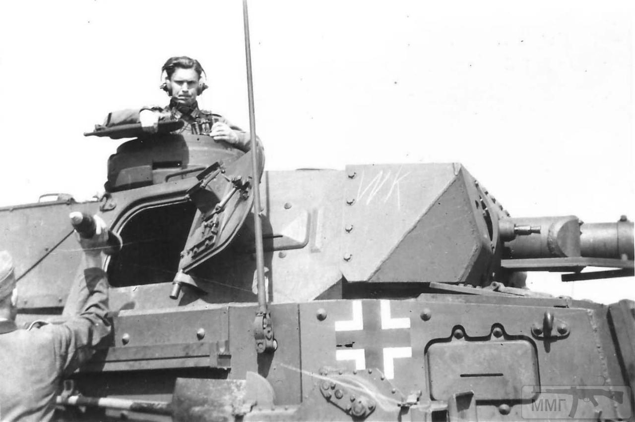 73718 - Achtung Panzer!