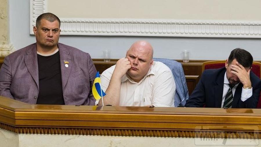 73740 - Лазаренко и другие украинские официальные лица...