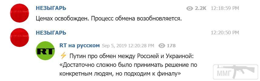 73741 - Украина - реалии!!!!!!!!
