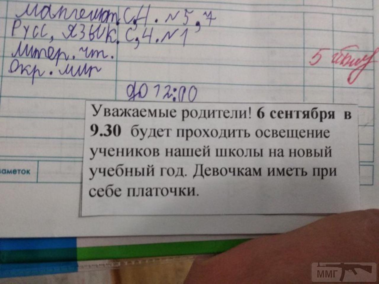 73802 - А в России чудеса!