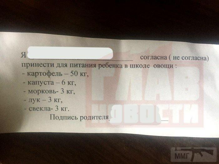 73803 - А в России чудеса!