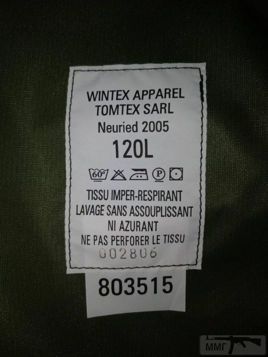 73821 - Новые куртки GoreTex в расцветке ССЕ - (Сamouflage Сentral Еurope).