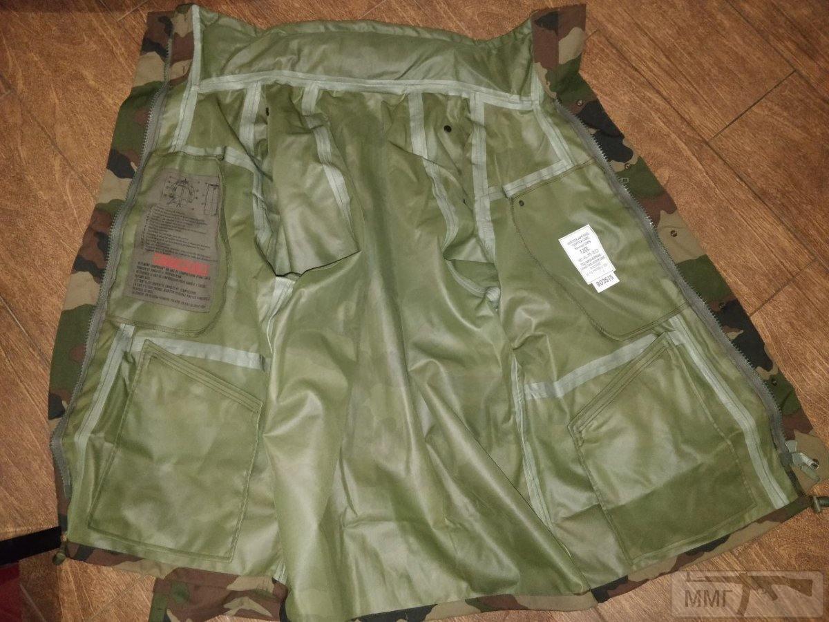 73822 - Новые куртки GoreTex в расцветке ССЕ - (Сamouflage Сentral Еurope).