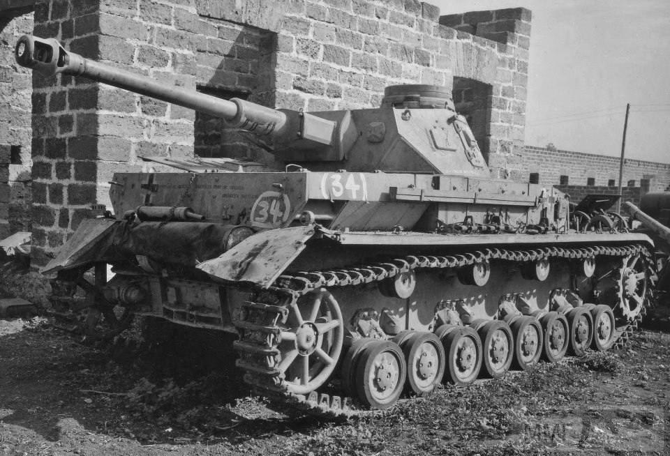 73837 - Achtung Panzer!