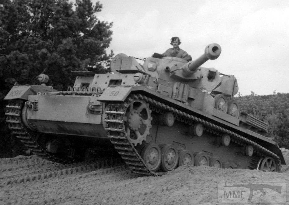 73838 - Achtung Panzer!