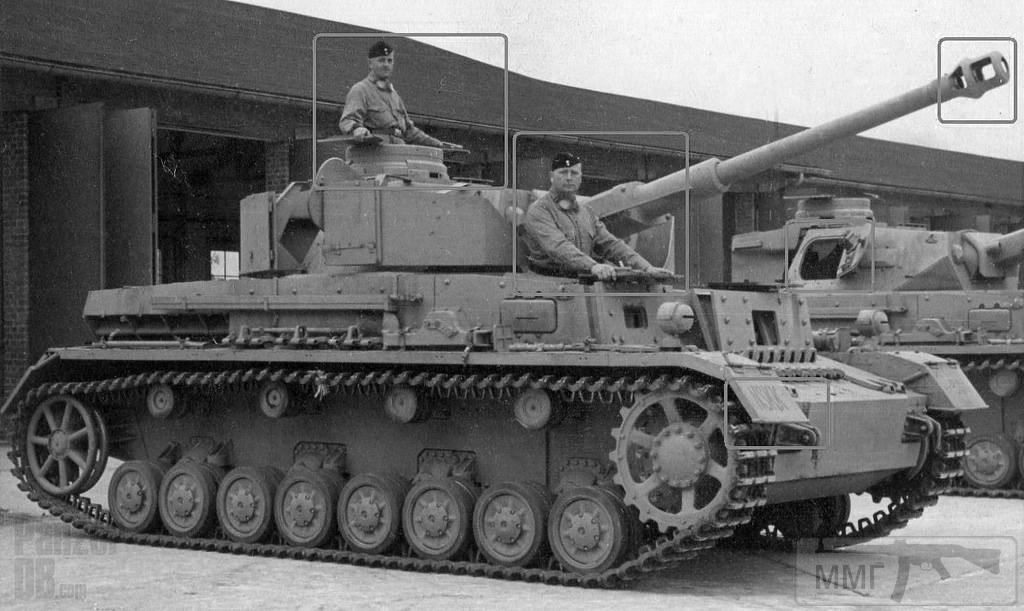 73839 - Achtung Panzer!