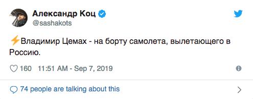 73859 - Украина - реалии!!!!!!!!