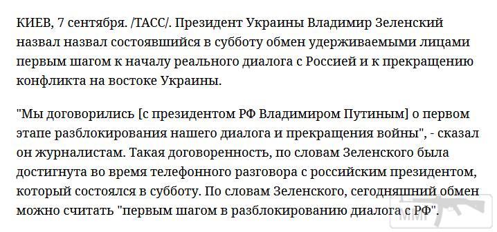 73865 - Украина - реалии!!!!!!!!