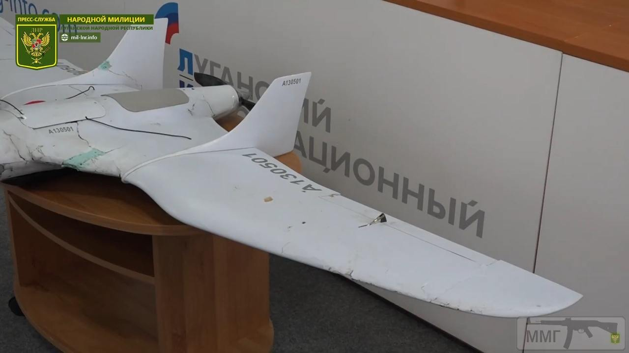 73869 - Командование ДНР представило украинский ударный беспилотник Supervisor SM 2, сбитый над Макеевкой