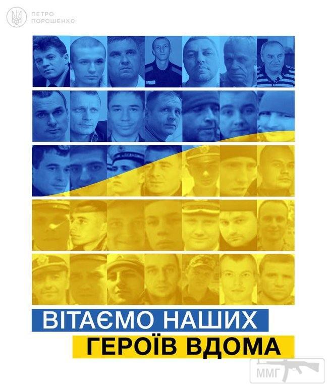 73870 - Украина - реалии!!!!!!!!