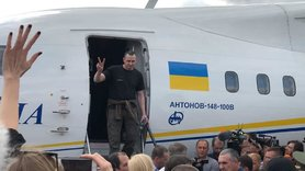73889 - Украина - реалии!!!!!!!!