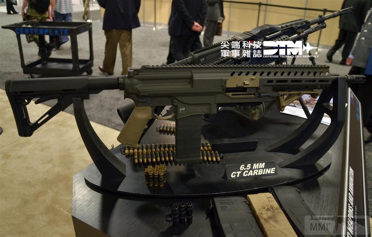 73910 - Стрелковое оружие ближайшего будущего...