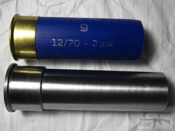 73931 - Вкладыш в ружье 12 калибра и СПШ