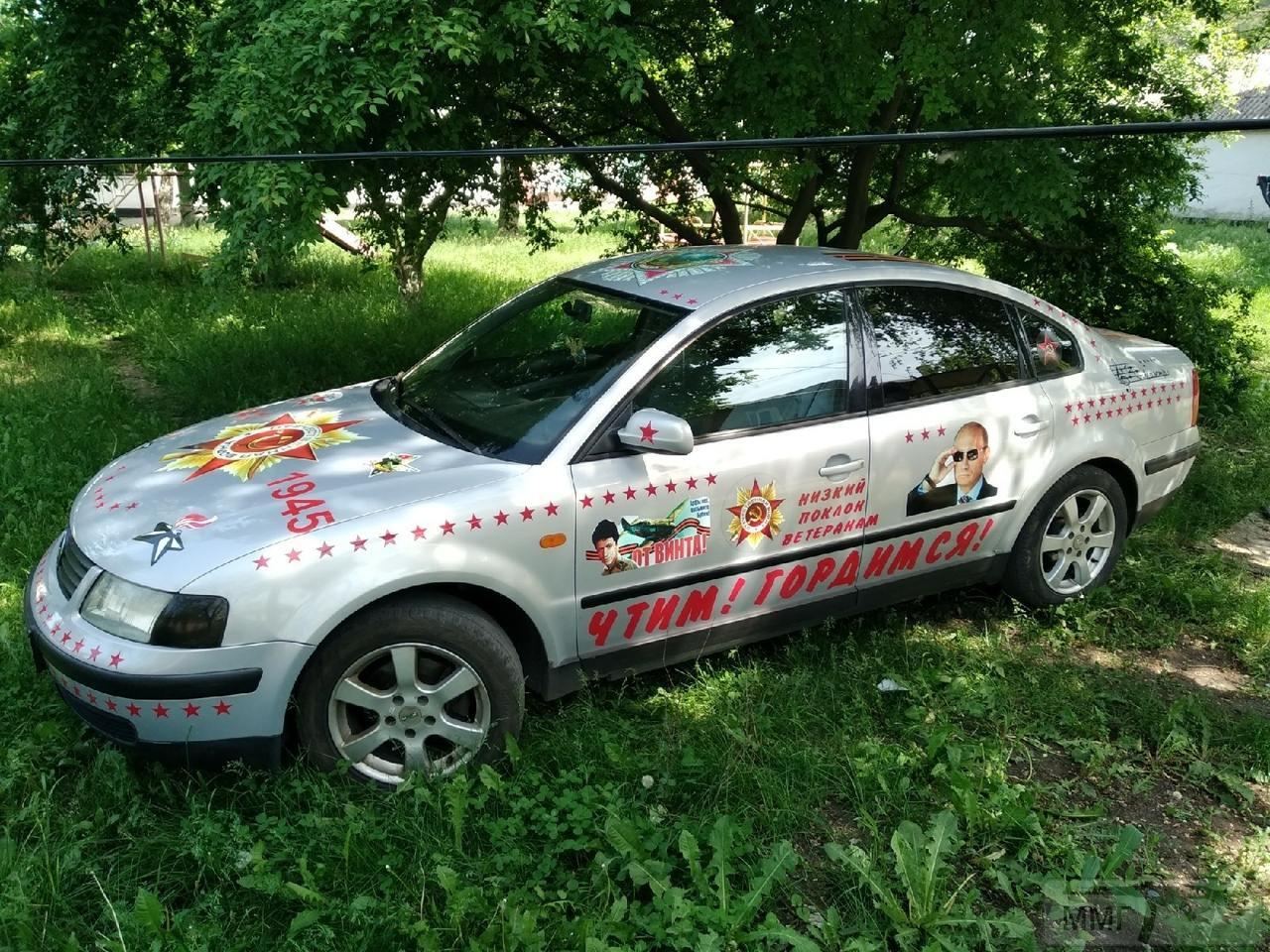 73964 - А в России чудеса!