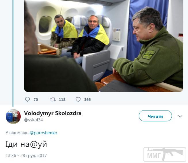 73974 - Украина - реалии!!!!!!!!