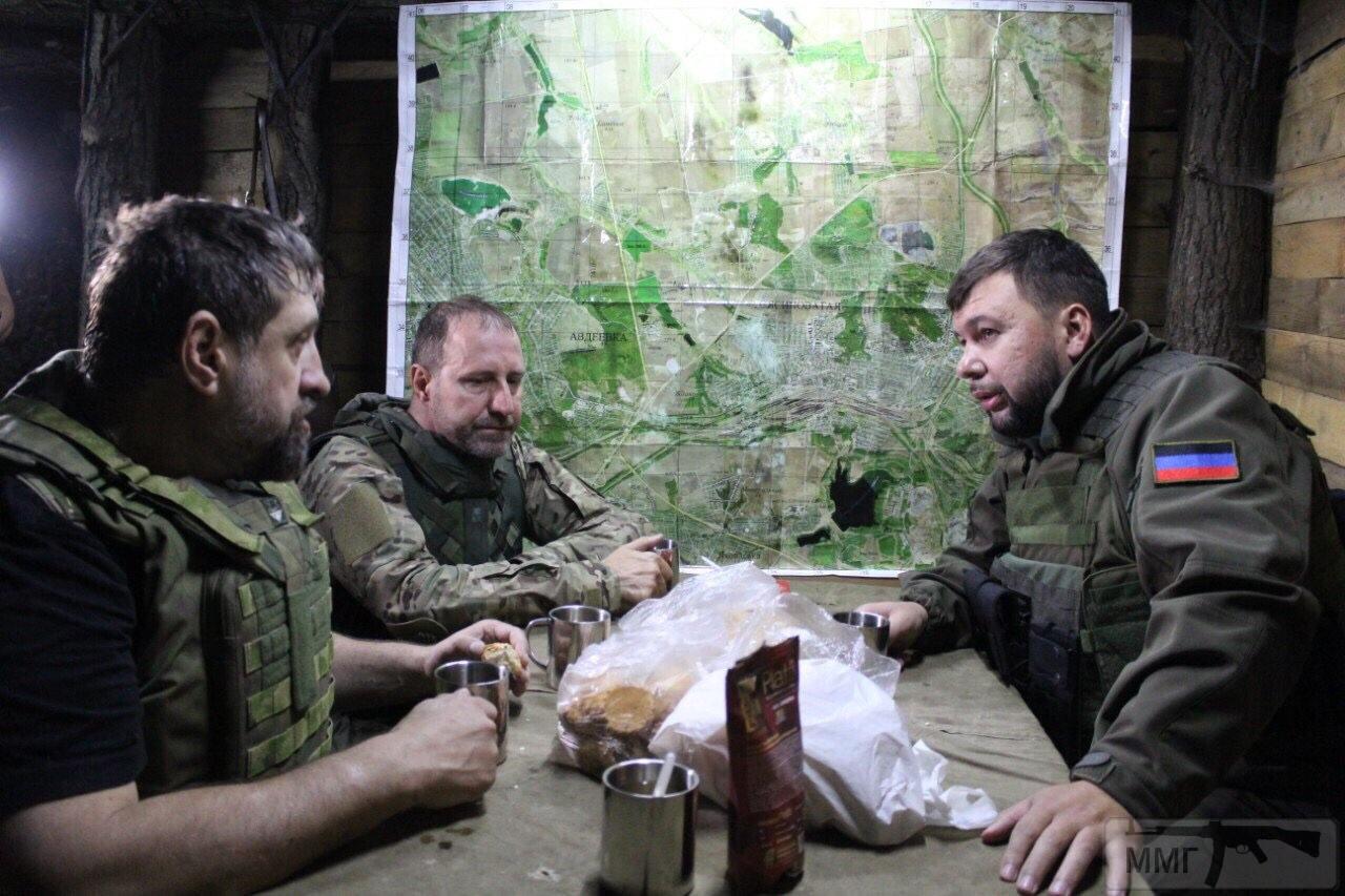 73994 - Командование ДНР представило украинский ударный беспилотник Supervisor SM 2, сбитый над Макеевкой