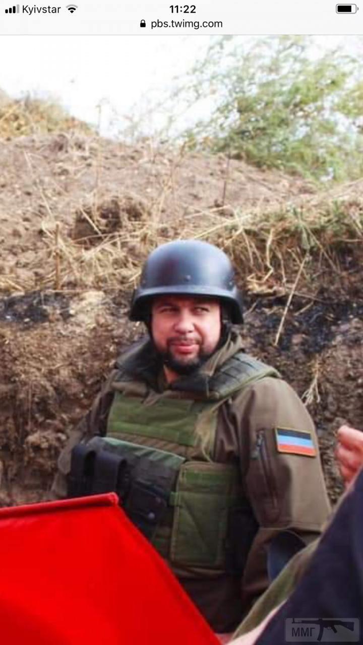 73995 - Командование ДНР представило украинский ударный беспилотник Supervisor SM 2, сбитый над Макеевкой