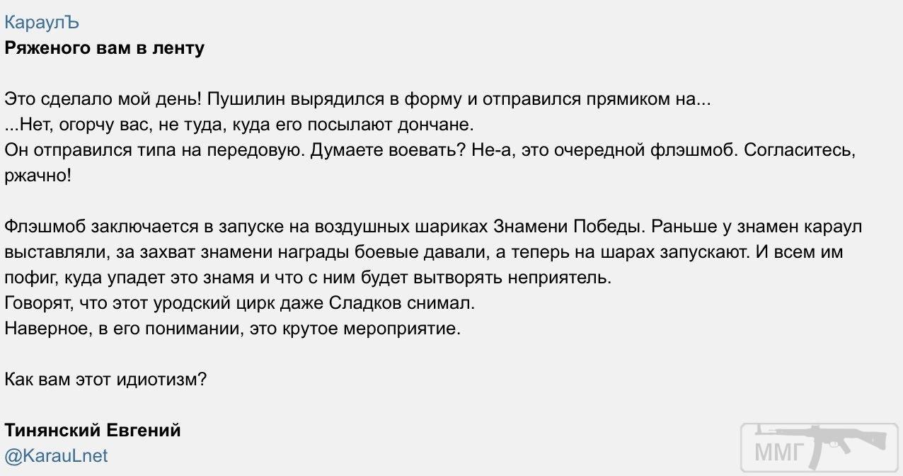 73996 - Командование ДНР представило украинский ударный беспилотник Supervisor SM 2, сбитый над Макеевкой