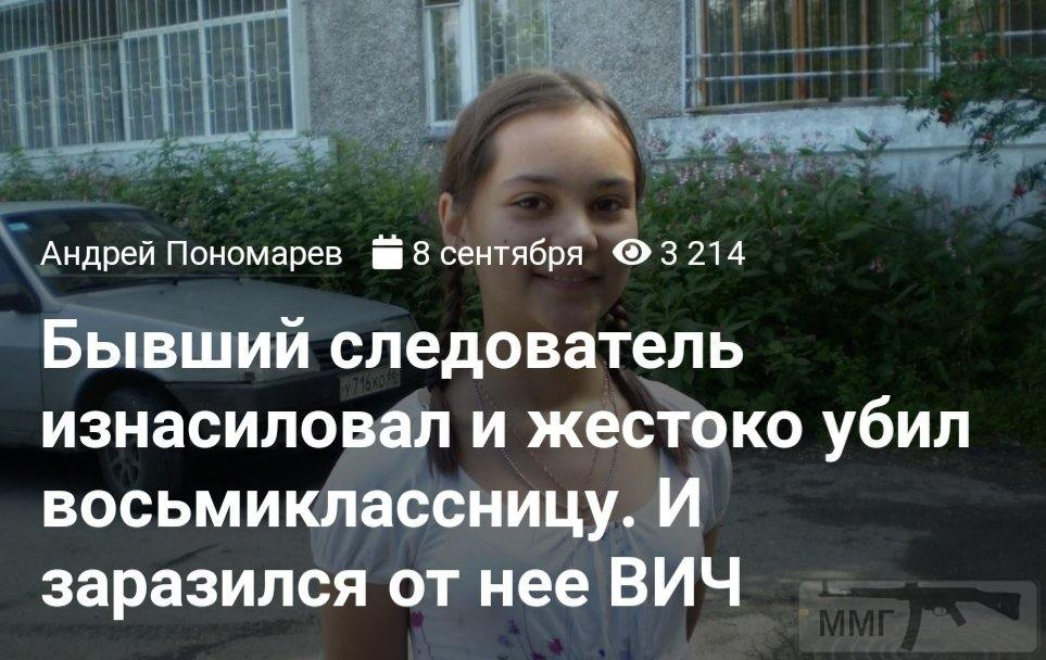 74039 - А в России чудеса!
