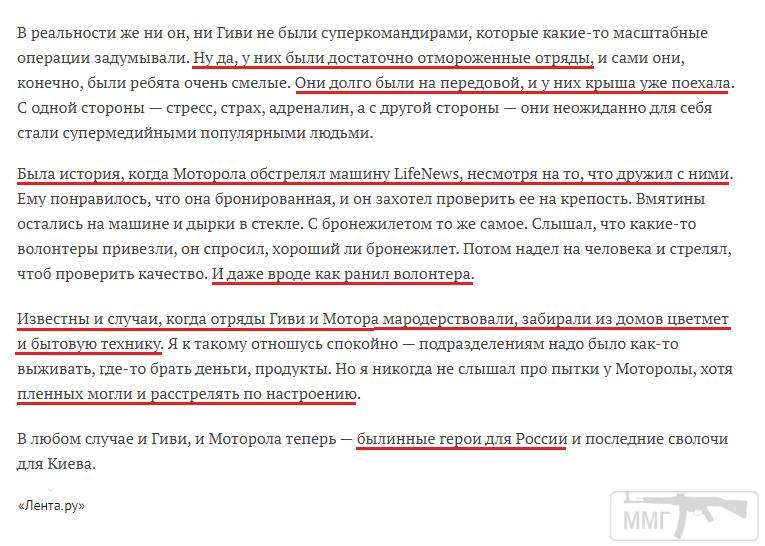74057 - Командование ДНР представило украинский ударный беспилотник Supervisor SM 2, сбитый над Макеевкой