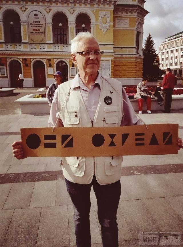 74058 - А в России чудеса!