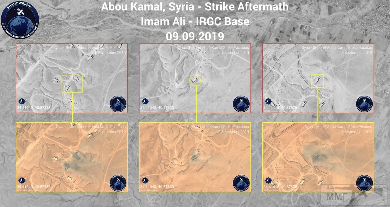 74085 - Сирия и события вокруг нее...