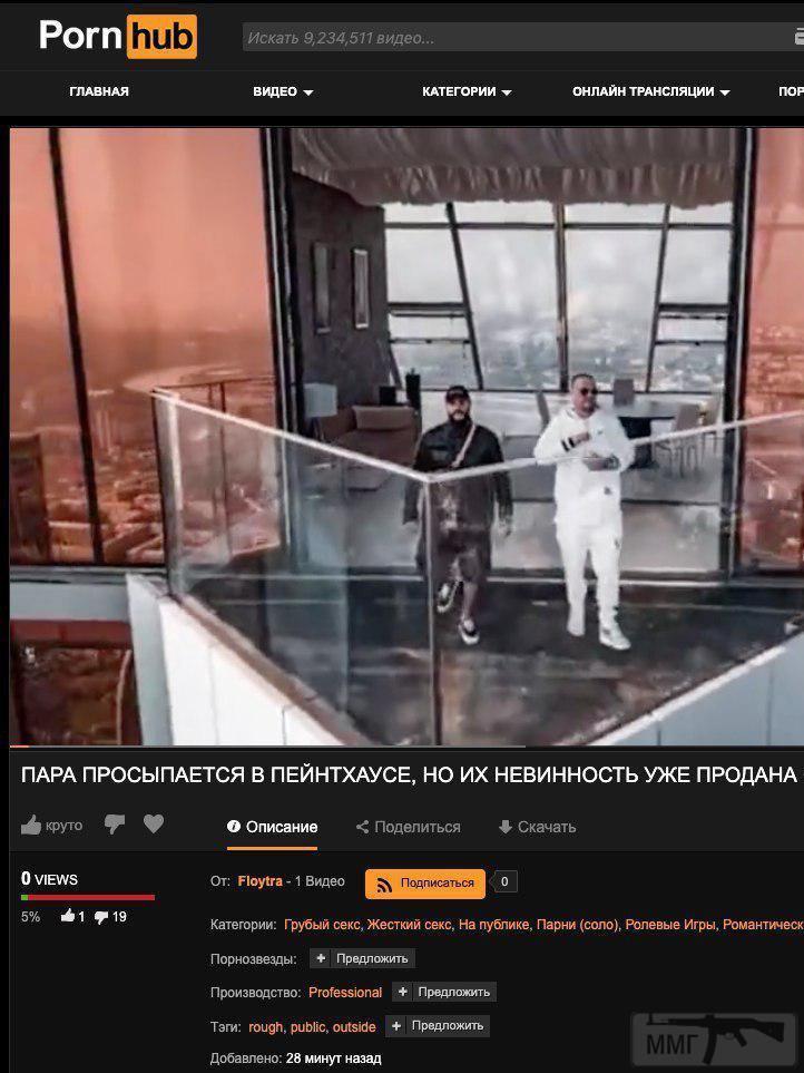 74104 - А в России чудеса!