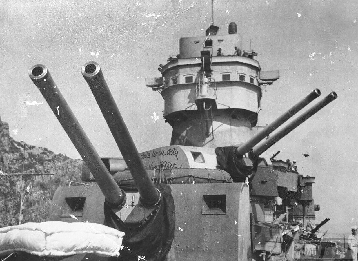 74128 - Легкий крейсер Emanuele Filiberto duca d'Aosta