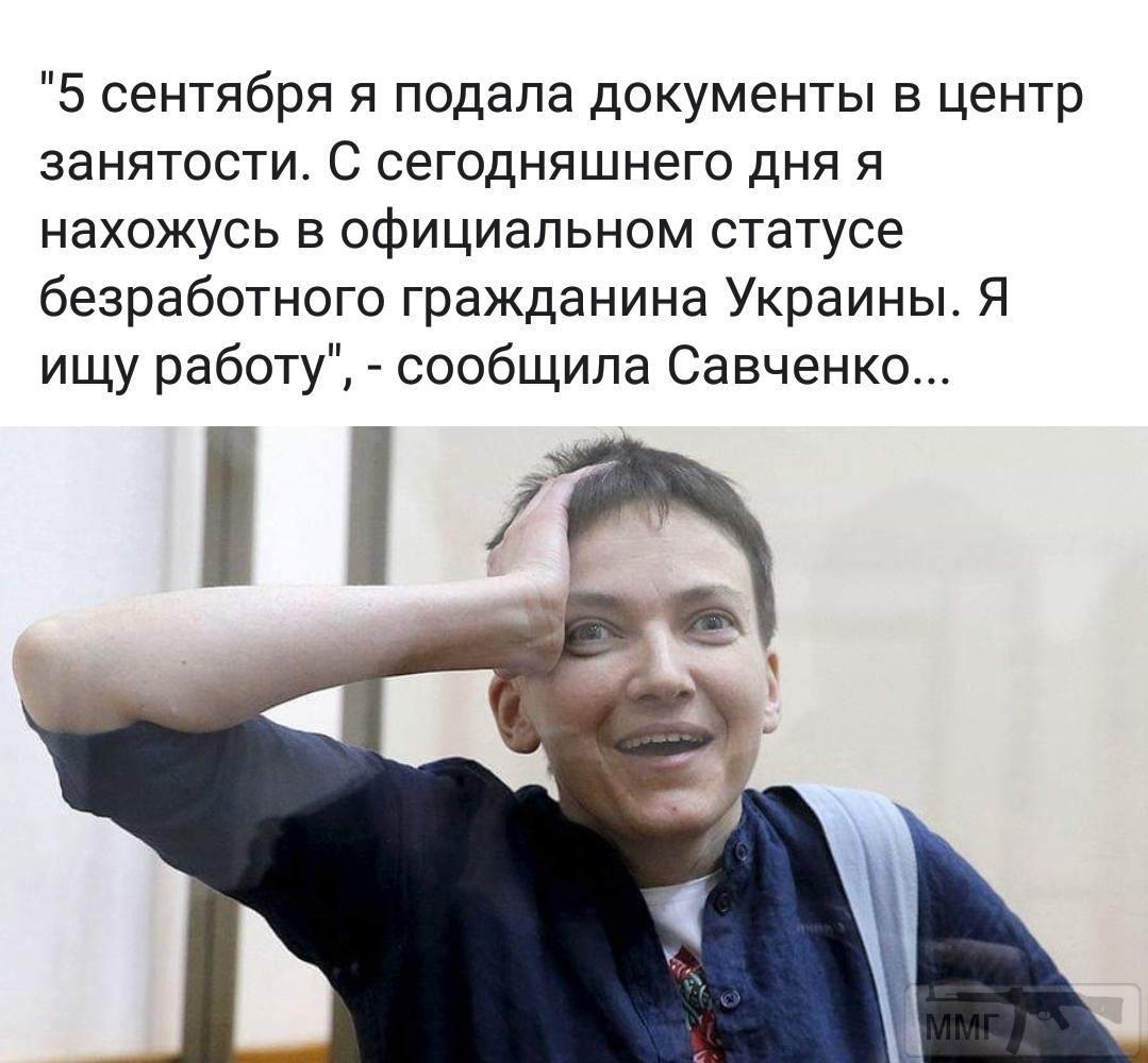 74134 - Украина - реалии!!!!!!!!