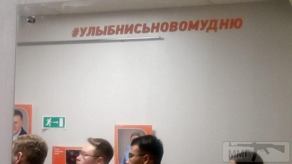 74180 - А в России чудеса!
