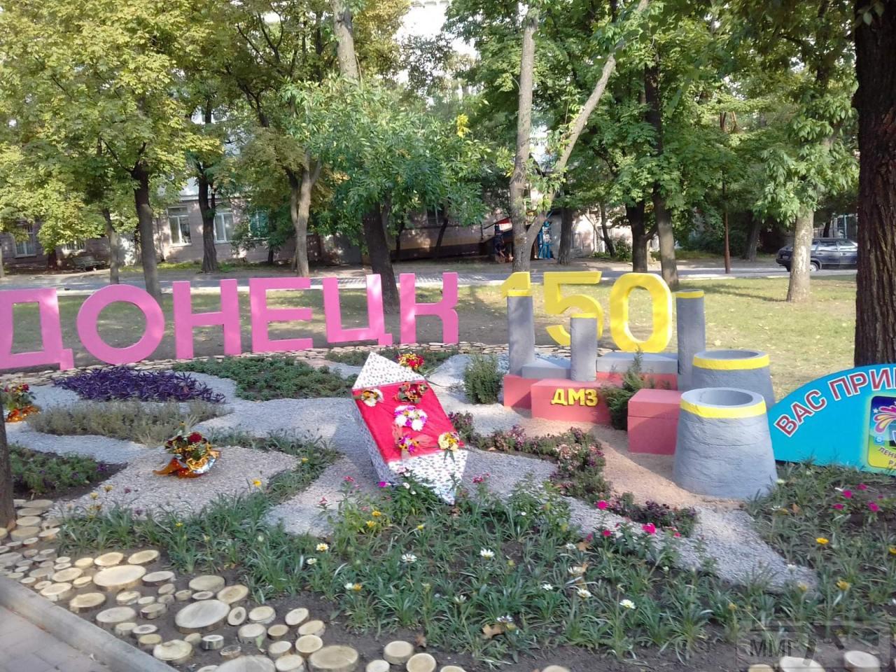 74199 - Оккупированная Украина в фотографиях (2014-...)