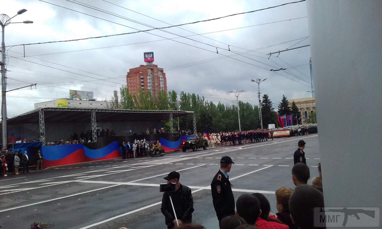 74202 - Оккупированная Украина в фотографиях (2014-...)