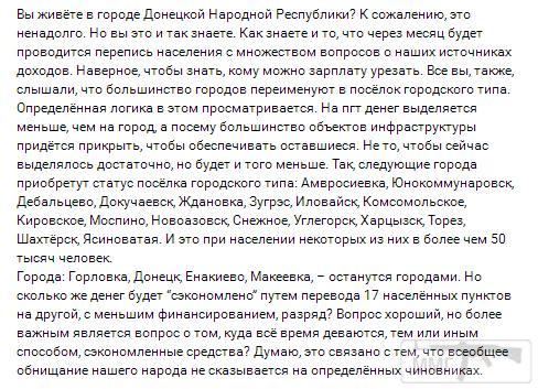 74205 - Командование ДНР представило украинский ударный беспилотник Supervisor SM 2, сбитый над Макеевкой