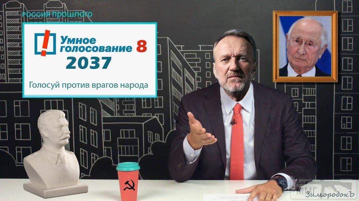 74206 - А в России чудеса!