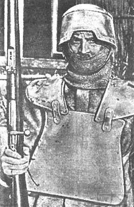 74233 - Военное фото. Западный фронт. 1914-1918г.г.