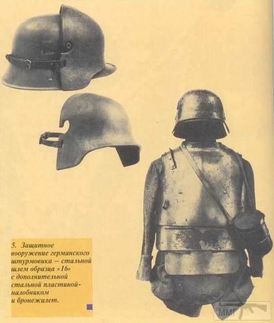74234 - Военное фото. Западный фронт. 1914-1918г.г.