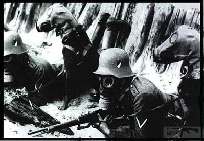 74239 - Военное фото. Западный фронт. 1914-1918г.г.
