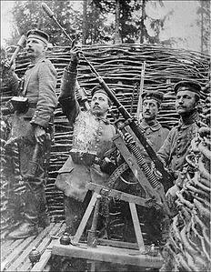 74240 - Военное фото. Западный фронт. 1914-1918г.г.