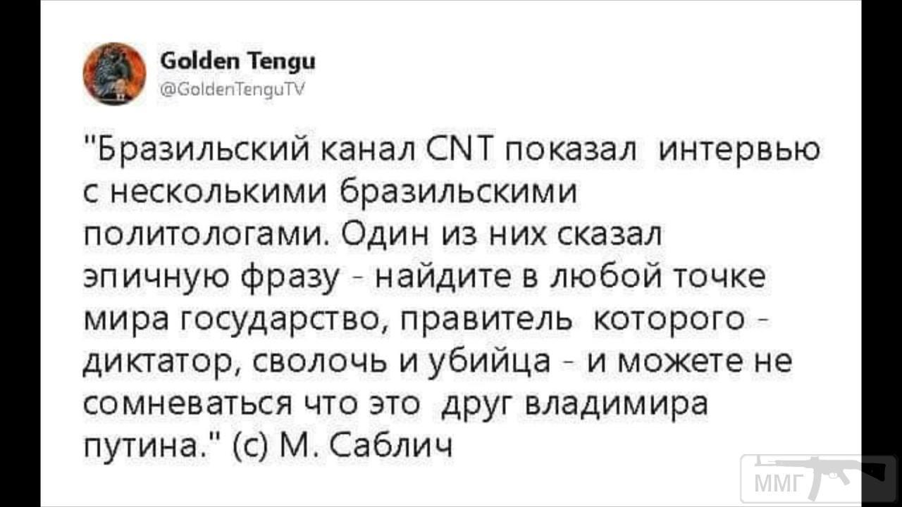 74314 - А в России чудеса!